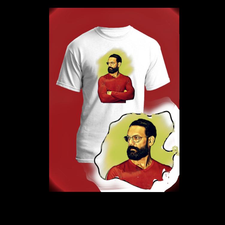 Tshirt MyBeautifulMemory